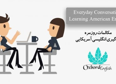 Everyday-Conversations_-Learning-American-English