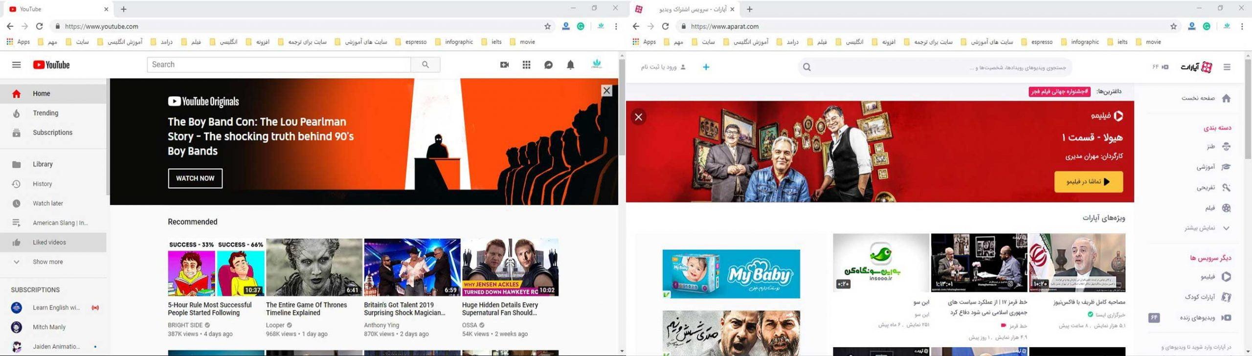 مقایسه یوتیوب و آپارات