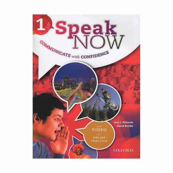 خرید کتاب speak now 1